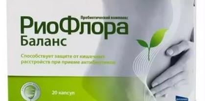 Препарат «Риофлора»