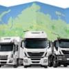 Особенности перевозки грузов по РФ
