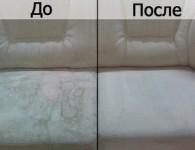 Как происходит химчистка дивана на дому